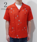 STAR OF HOLLYWOOD ATOMIC SPIDER WEB OPEN SHIRT