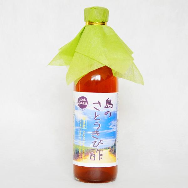 島のさとうきび酢