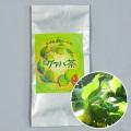 石垣島ハーブティー グァバ茶