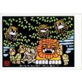 熊谷溢夫の切り絵ポストカード #002