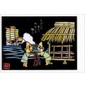 熊谷溢夫の切り絵ポストカード #003