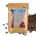 石垣島珊瑚焙煎 水出しアイスコーヒー
