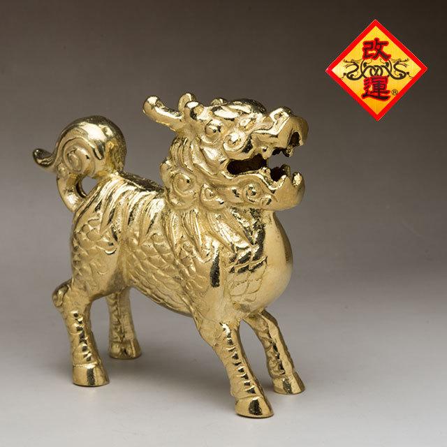 銅製 風水の麒麟の置物【送料無料】(f20124)