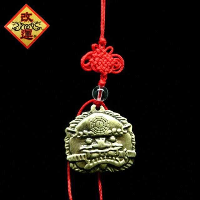◆改運◆銅製 ミニ獅子牌【メール便可】(f20131)