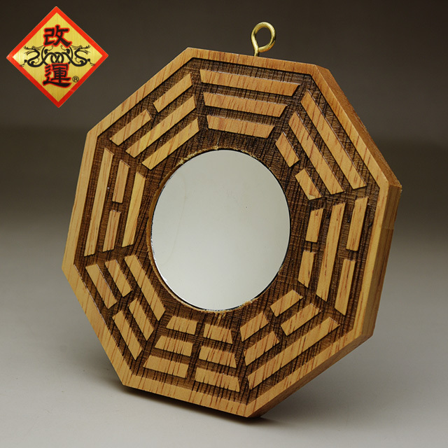 ◆改運◆風水八卦凹面鏡 10cm(f20422)