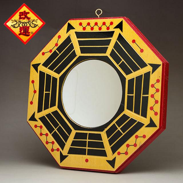 ◆改運◆風水八卦凹面鏡 20cm(木彫高級タイプ)【送料無料】(f20427)
