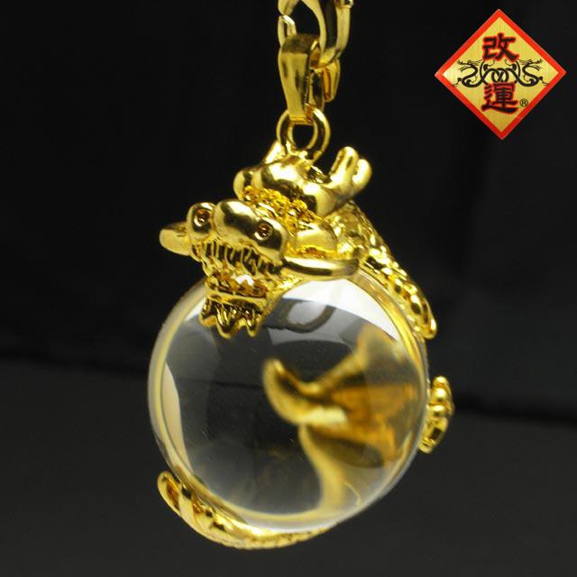 ◆改運◆水晶玉に絡みつく金龍【送料無料】(f50020)
