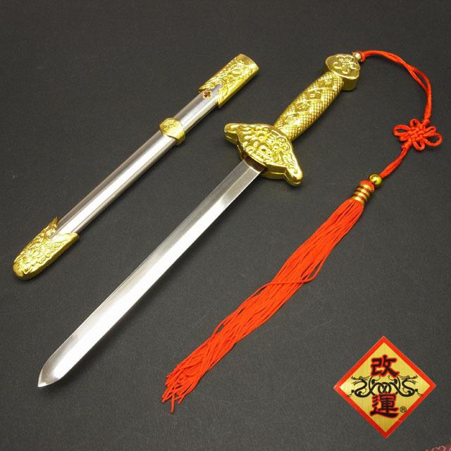 ◆改運◆高級 尚方寶剣【送料無料】(f50033)