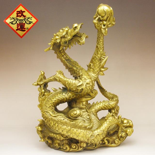 改運・銅製 玉を掲げた五本指の龍(大)(風水の龍、龍の置物)【送料無料】(f50054)
