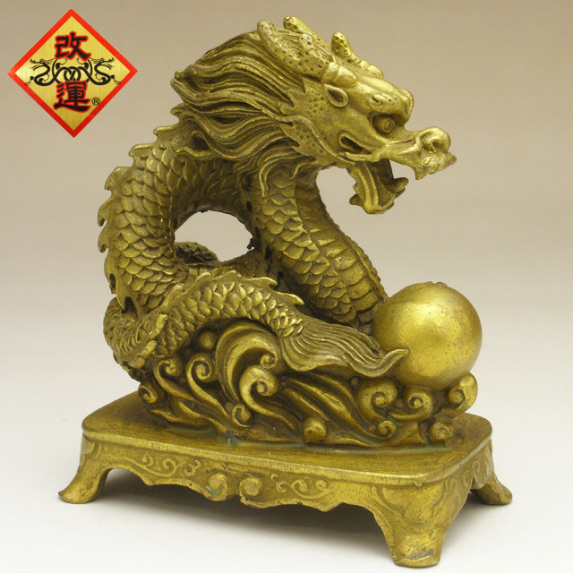 ◆改運◆銅製 龍の置物【送料無料】(f50056)