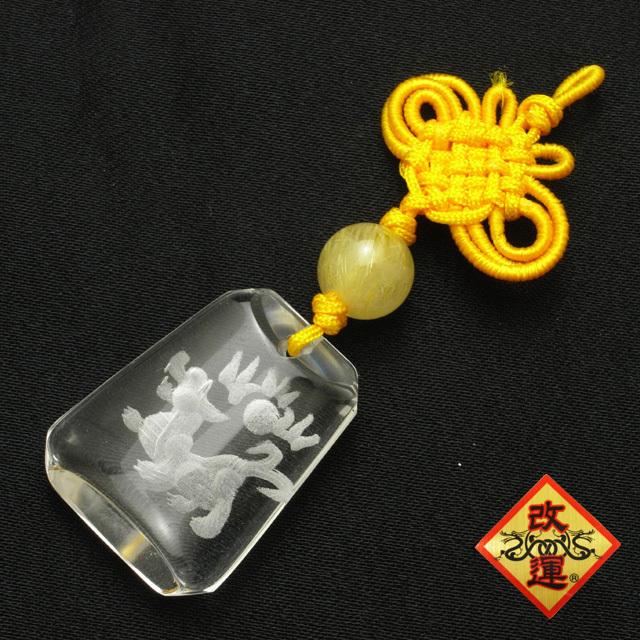 ヤアズ水晶彫刻のお守り(ルチル付き)【送料無料】【メール便可】(f50061)