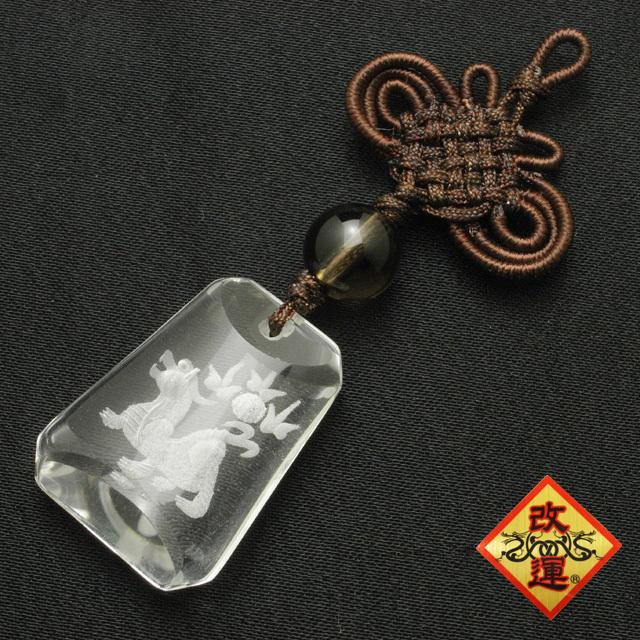 ヤアズ水晶彫刻のお守り(茶水晶付き)【送料無料】【メール便可】(f50062)