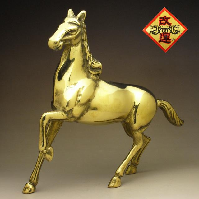 改運・銅製 馬の置物(金色)【送料無料】(f50069)