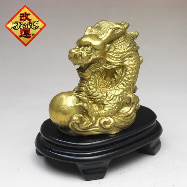 改運・銅製の風水龍・水晶玉付き(小)(風水の龍、龍の置物)(f50201)