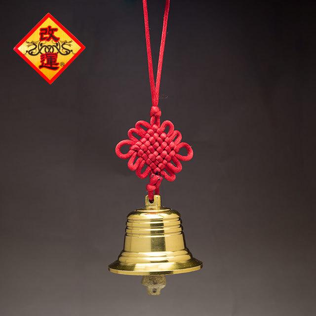 改運・風水の銅鈴(f50252)