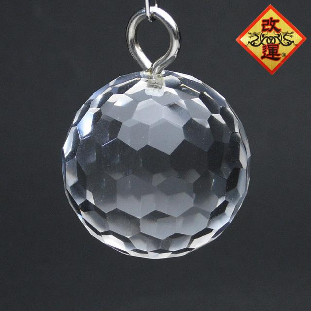 ◆改運◆水晶の多面カットボール(約32mm)・フック付き【送料無料】(f50085)
