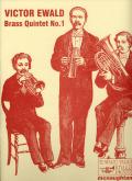 金管アンサンブル V.Ewald作曲 金管五重奏曲 第1番