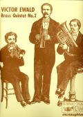 金管アンサンブル V.Ewald作曲 金管五重奏曲 第2番