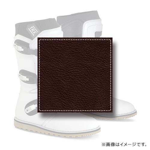 内側充て革(5cm×5cm) / バランス・トレ