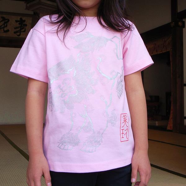 子供・半袖和柄Tシャツ「唐獅子図」(ピンク)