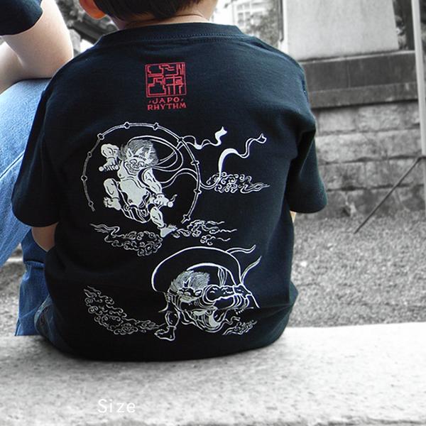 子供・和柄半袖Tシャツ「風神雷神図」(黒×白)