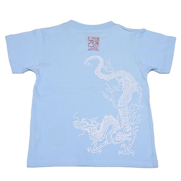 子供・半袖和柄Tシャツ「青龍図」(水色)