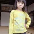 子供・長袖和柄Tシャツ「唐獅子図」(バナナ)