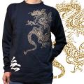 長袖和柄Tシャツ「黄龍(無)」(黒)