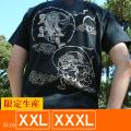 ジャポリズム 半袖和柄Tシャツ new風神雷神図 大きいサイズ3L4L