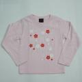 子供・長袖和柄Tシャツ「しだれ梅図(ピンク)」