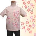 子供・半袖和柄Tシャツ「桜図」(ナチュラル)