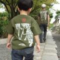 子供・半袖和柄Tシャツ「竹虎図」(緑)