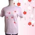 半袖和柄Tシャツ「しだれ梅図」(ピンク)
