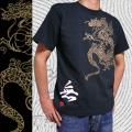 半袖和柄Tシャツ「黄龍(無)」(黒)