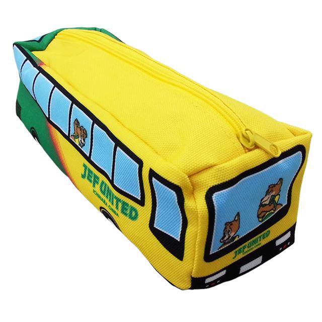 バス型マルチペンケース