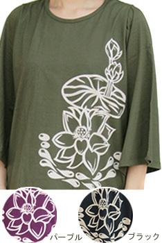 トップス■ロータスプリント七分袖のコットンシャツ(カーキ/パープル/ブラック)