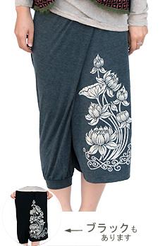 パンツ■ワイド&カシュクールパンツ風スカート(グレー/ブラック)