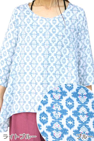 エスニック柄テールカットの七分袖レーヨントップス(ライトブルー/ブルー)