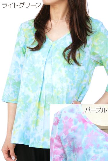 タイダイ柄 七分袖エスニックシャツ(ライトグリーン/パープル)