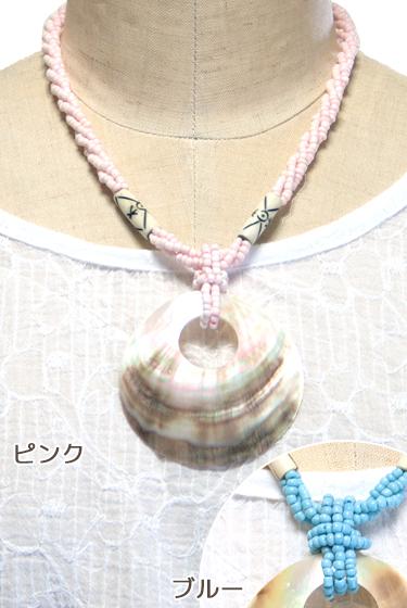 シェル×ビーズのネックレス(ピンク/ブルー)