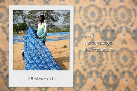 エスニックファッションjepun plus インド綿について