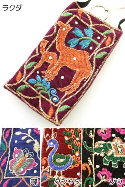 アニマル刺しゅうのスマートフォン収納ポシェットケース
