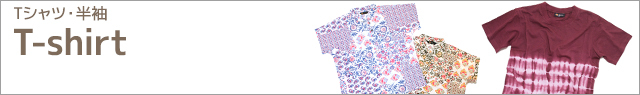 Tシャツ・半袖カテゴリーバナー