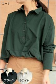 5つボタンゆったりシャツ(ブラック/ホワイト/カーキ)