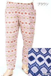 パンツ■ひしがた模様 レーヨン素材リラックスパンツ(ブラウン/ブルー)