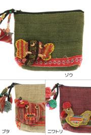 アニマルマスコット ふさ飾り付き小銭いれ(ゾウ/ブタ/ニワトリ)