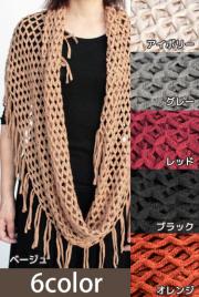 ざっくり編み目のフリンジスヌード