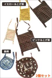 にこにこペア刺しゅうポシェット(刺し子/象柄)