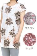 トップス■バティックプリント コットン半袖シャツ(ホワイト/レッド/ブラウン)