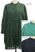 クリンクル加工ピンタックロングシャツ(カーキ/グリーン/ブラック)
